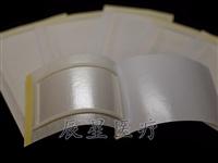 山东膏药布加工厂家黑膏药布加工医用透气胶带