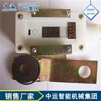 智能型速度传感器特点,智能型速度传感器,GSC200速度传感器