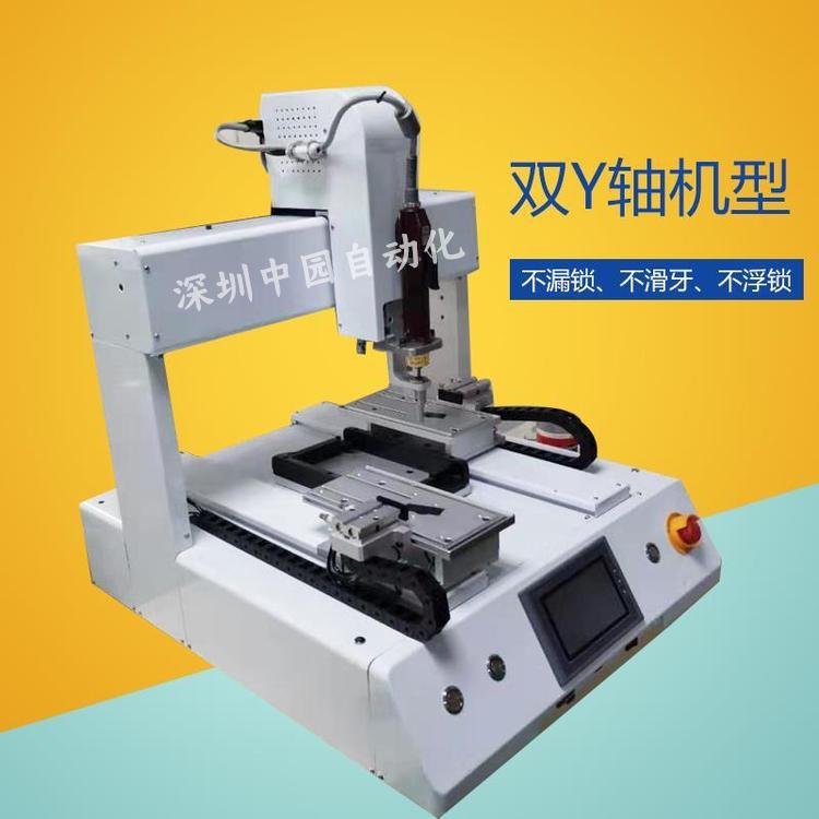 陜西自動送鎖螺絲機 擰螺絲機器設備 吸附式全自動螺絲機