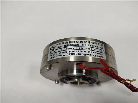 东莞塘厦厂家超薄型磁粉制动器