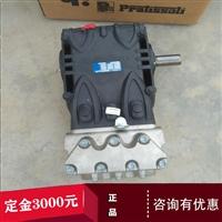 中联 福龙马 海德洗扫车高压水泵配件