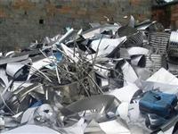 南沙区榄核镇废钢回收公司价格哪里更高