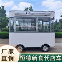 移动餐车 多功能餐饮车 小龙虾小吃车 恒德新食代