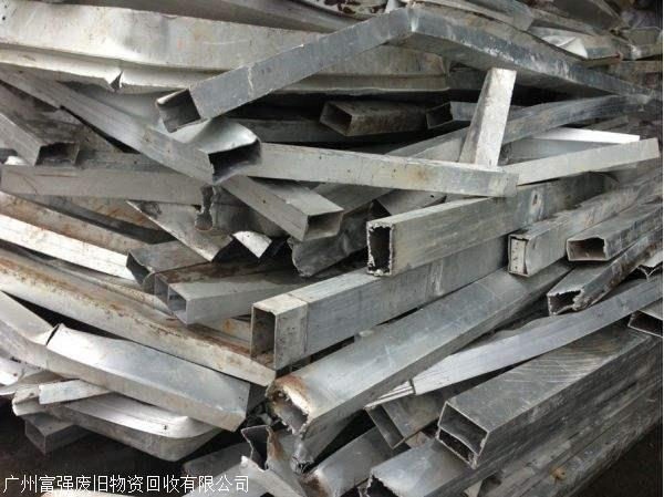 番禺废铝回收公司