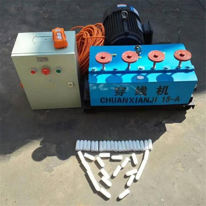 山西朔州 厂家90米钢绞线穿线机 200米钢绞线穿线机