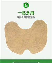 渭南弹力布膏药布加工 PU膜膏药布生产定制