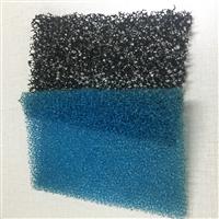 东莞定制聚氨酯过滤 海绵黑色过滤片