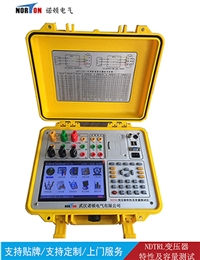 NDTRL-III 变压器特性及容量测试仪