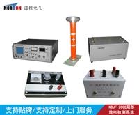 NDJF-2008局部放电检测系统