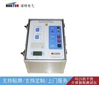 NDJS抗干扰介质损耗测试仪