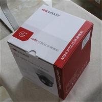 汕头市硬盘刻录机回收 汕头监控设备回收 摄像头回收