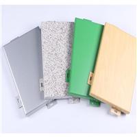 铝单板_铝单板广东铝单板