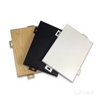 铝单板_3mm厚铝板瓦楞铝单板