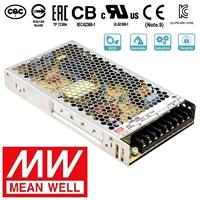 高海拔48V供电MW明纬开关电源型号LRS-200
