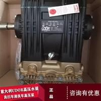 福龙马清扫车高压水泵VX-A161/110L-R