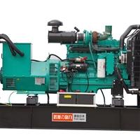 现货供应300KW柴油发电机组