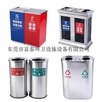 东莞市环卫垃圾桶 东莞市分类垃圾桶 东莞市塑料垃圾桶