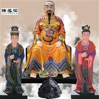 真武祖师神像价格 玄天上帝神像 彩绘雕塑 真武祖师神像生产厂家