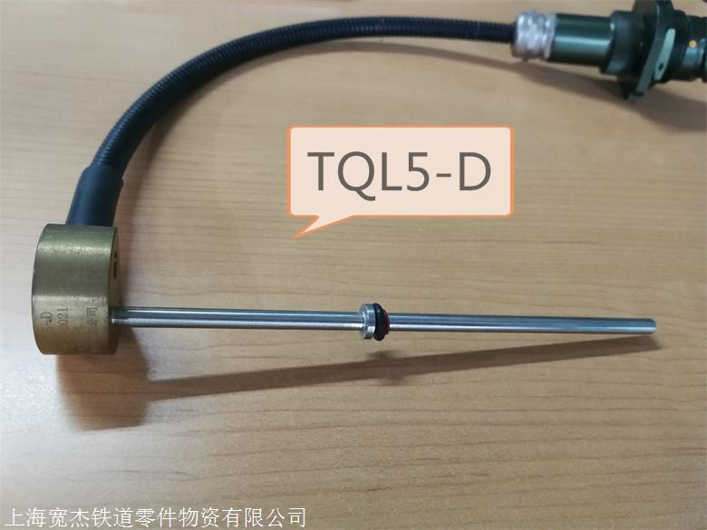 温度传感器YGC-18P10RB,TQL5-A,TQL5-D,TLK-100,RT-LF,