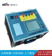 NDDW-III大型地网接地电阻测试仪