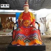 老祖母神像图片 女娲娘娘神像雕像 老祖娘娘神像 骊山老母神像