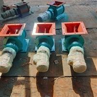 卸料器 星型卸料器 防爆耐高溫卸料器廠家