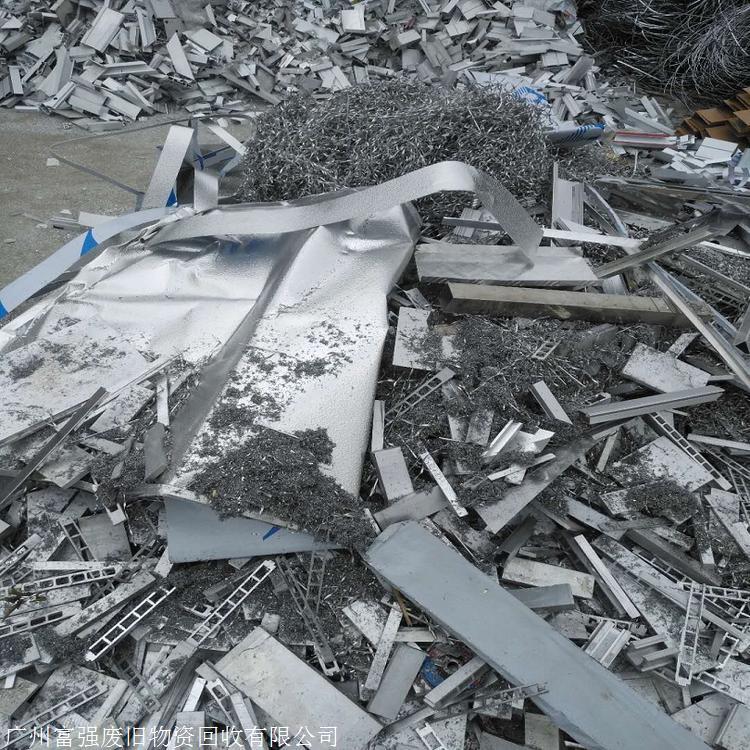 白云区废铝回收公司电话