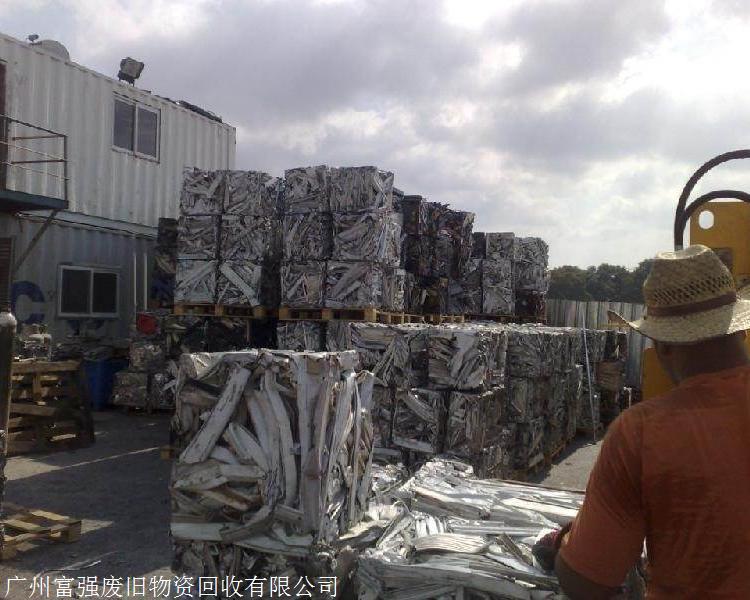番禺区今日废铝回收价格