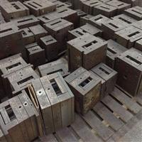 铜废料收购商  广州白云区废铜回收价格今日价