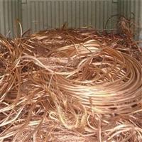 广州废铜多少钱一斤