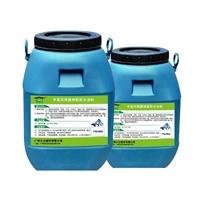 上海防水涂料 甲基丙烯酸树脂通用防水涂料 使用步骤说明