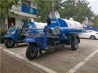 农村改厕三轮吸粪车 2吨小型三轮吸粪车厂家发货