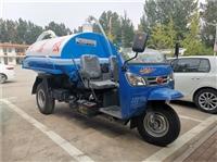 沧州3立方小型真空吸粪车制造厂家