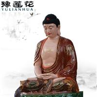 横三世佛神像 东方药师琉璃光王佛 释迦牟尼佛 西方阿弥陀佛神像