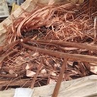 广州萝岗区废铜回收公司-今日收购废铜价格