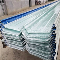 双层钢边采光板 单层钢收边采光板 包钢边采光板