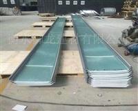 470型带铁边 金属边采光板 双层钢收边采光瓦