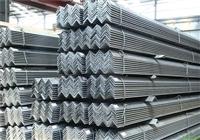 昆明角钢厂家直销  角钢厂家  角钢零售