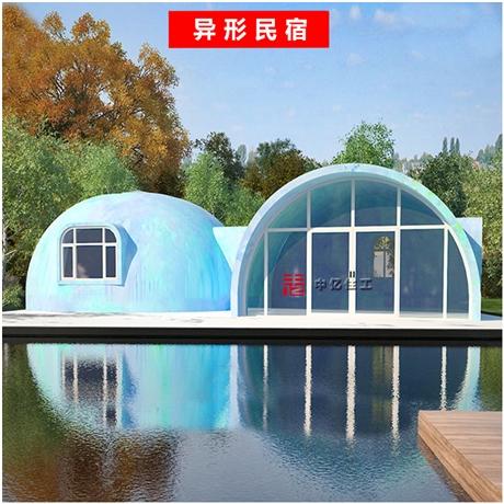 湖南热卖玻璃钢拼接蒙古包 装配式球形拼装民宿 抗风抗震房屋
