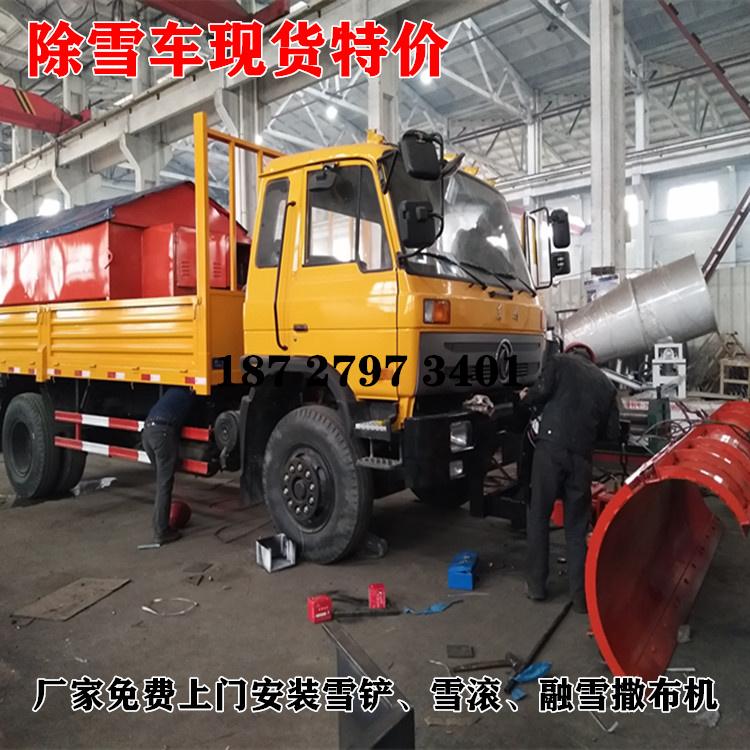 欽州機場除雪車視頻 3.3米雪鏟報價