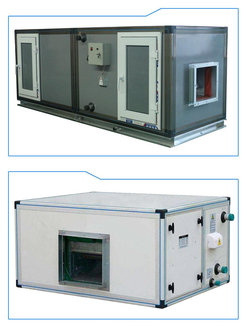 空调机组  净化空调机组厂家