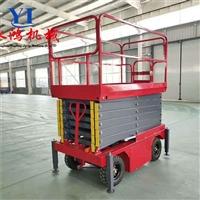 永鸿移动式升降平台电动液压 小型升降车