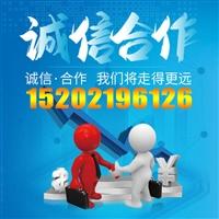 蘇州回收網絡通信設備,昆山回收電信服務器設備