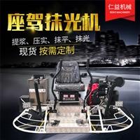 24马力座驾抹光机 双盘座驾式抹平机 水泥地面收光磨面机