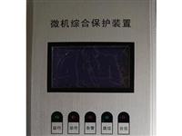 eDCAP-643參數測控裝置