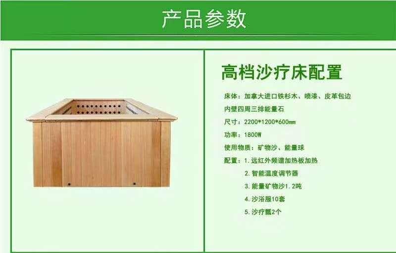 鹽療床設備廠家  廠家直售可安裝沙療床 鹽療床礦物鹽療床