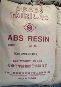 ABS/台湾台化/AG15A2 高光泽 高刚性 注塑级 通用级 电子电器部件