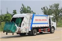 压缩垃圾车厂家直销    压缩垃圾车在哪里买  压缩垃圾车价钱