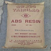 ABS台湾台化 AG15AB BK 注塑级 高光泽 玩具热稳定家电外壳