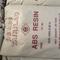 ABS/台湾台化/AG15AB/外壳黑色阻燃V0热稳定性高光泽塑胶原料BK